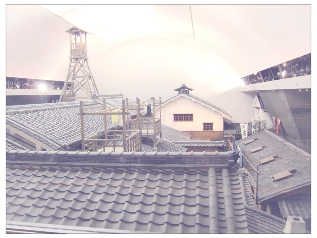 Osaka House & Living Museum
