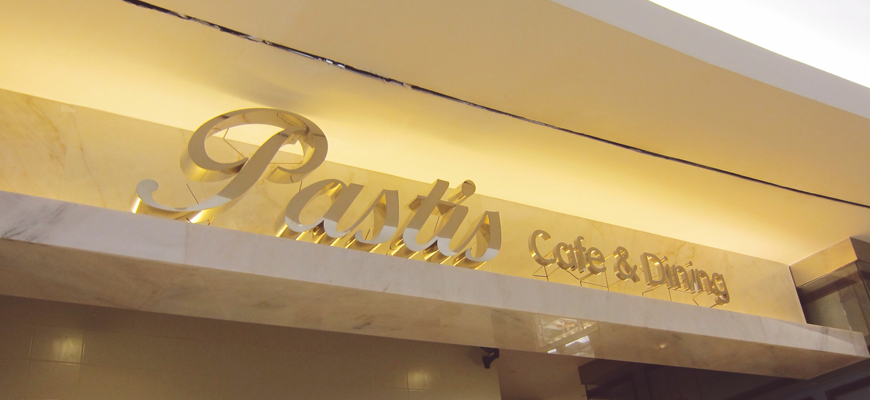 Pastis Cafe & Dining, The Gardens Midvalley