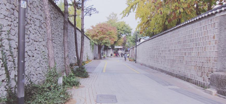 Samcheong-dong Seoul Korea
