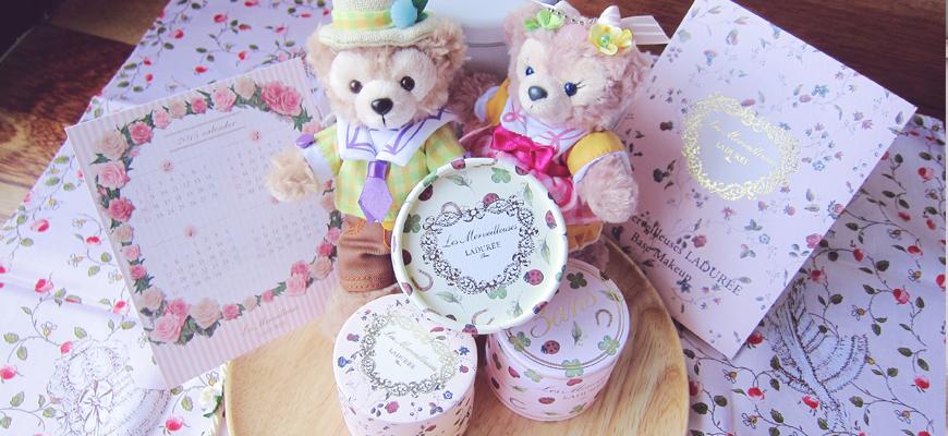 Les Merveilleuses Ladurée 2015 Spring Collection