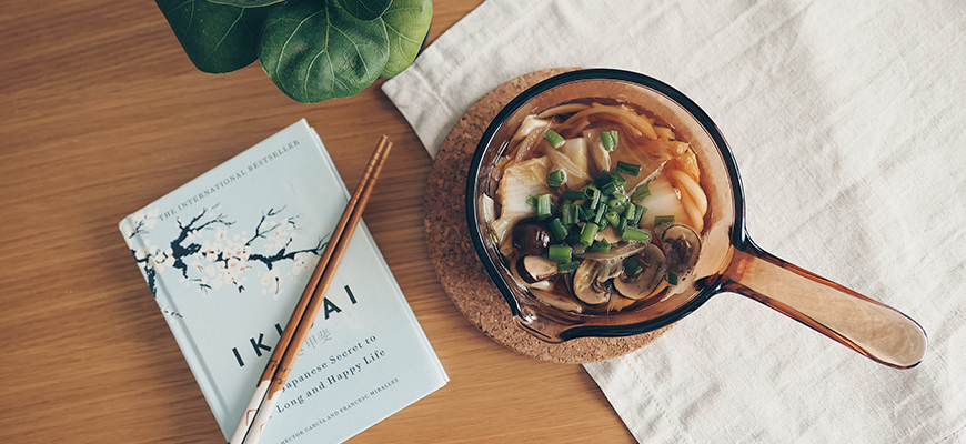 Easy 15-minute Vegan Udon Bowl