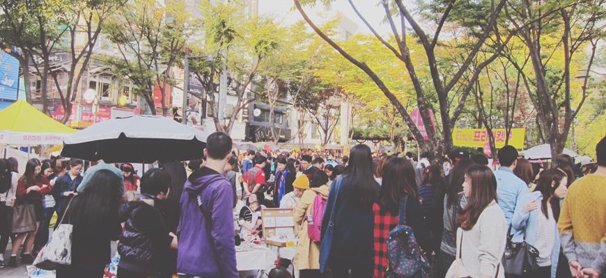 SEOUL Diaries: Hongdae Free Market & Hope Market